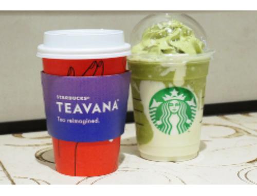 Starbucks donne à ses clients le droit d'essayer et de changer d'avis !