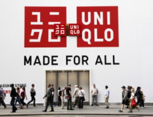 Uniqlo sait nous donner envie de donner notre avis